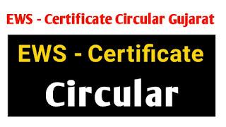EWS- Certificate