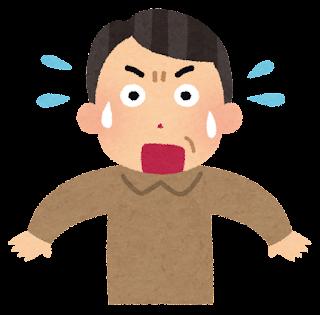 pose_shock_ojisan%255B1%255D.png