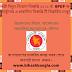 বাংলাদেশ পল্লী বিদ্যুৎ নিয়োগ বিজ্ঞপ্তি ২০২১। BPBD JOB CIRCULAR । পল্লী বিদ্যুৎ উন্নয়ন বোর্ড বা  BPDP জব সার্কুলার