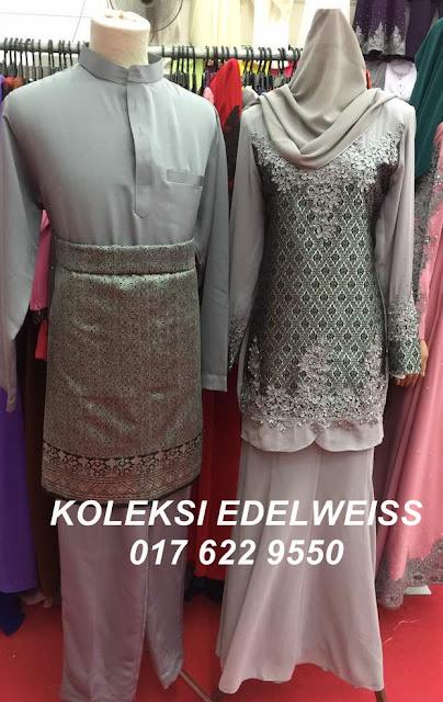 Baju Kurung Moden  Songket Sedondon Baju Melayu 2017  Grey