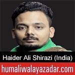 https://www.humaliwalyazadar.com/2018/09/haider-ali-shirazi-india-nohay-2019.html
