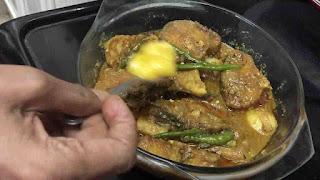 Bengali rui fish kalia recipe