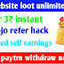 New website earn 500₹ every day !! Unlimited trick loot !! Earn unlimited..