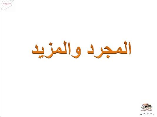 دعاء بعد قراءة سورة يس من كتاب ابواب الفرج