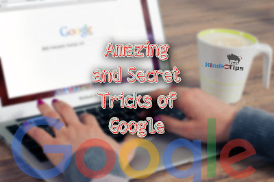 Amazing and Secret Tricks of  Google,google tricks list, funny google tricks, do a barrel roll google, google magic tricks, where is chuck norris google, google pac man doodle, do a barrel roll loop, do a barrel roll z, com/sky 1.1.1 google pac man doodle. 1.1.1.1 play google pacman here., google heart graph, make google your name, party like it's 1998, tilt/askew, google in 1998 homepage, google fun games, fun google, google in 1998 trick, do a barrel roll 10 times, do a barrel roll google tricks, do a barrel roll 20 times, do a barrel roll tilt, do a barrel roll zerg rush, do a barrel roll 2 times, google magic trick moving letters, google magic trick oo, google magic tricks secrets, google magic trick 2., magic google trick website, google magic tricks i'm fee,ling lucky, google magic mr doob, google magic 8 ball, find chuck norris google trick, where is chuck norris right now google i'm feeling lucky, find chuck norris trick, google bomb, you don't find chuck norris, the game dinosaur, chuck norris 2016, google snake pacman 30th anniversary, google pacman 2 player, google pacman i'm feeling lucky, google mario doodle, google guitar, google atari breakout, google galaga, do a tilt, do a barrel roll twice rr, do a barrel roll 100 times, do a barrel roll i'm feeling lucky, do a barrel roll rr,Google ke hidden tricks,