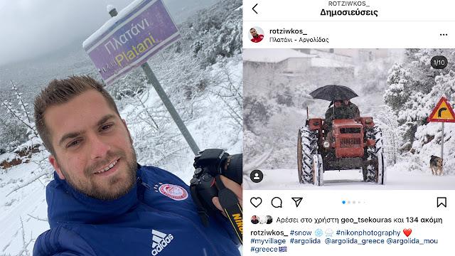 Η φωτογραφία από το χιονισμένο Πλατάνι Αργολίδας που έγινε viral