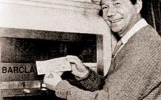 Джорджем Симджяном  и его банкомат