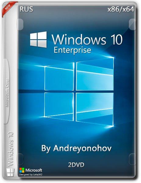 DownLoad4You: Windows 10 Enterprise Version 1511 En-US DVD MSDN (x64