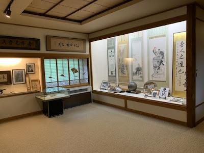 日景温泉資料室