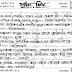 900 General science Bengali Version Pdf Download
