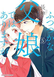 ふつつかな父娘ではありますが 第01 05巻 [Futsutsuka na Oyako de wa Arimasu ga Vol 01 05], manga, download, free