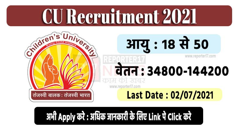 Children's University Recruitment 2021