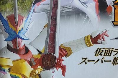 Kamen Rider Saber - Enter Kamen Rider Storius & Kamen Rider Saber Zenkaiser Form