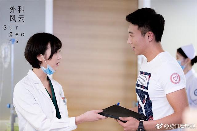 The Surgeons Chinese drama