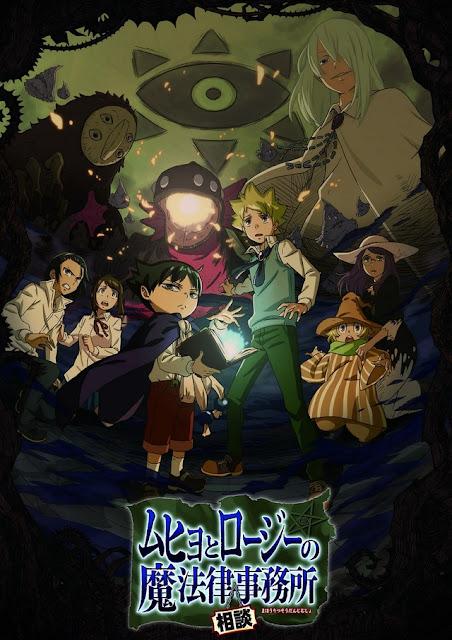 الكشف عن العرض الثاني لأنمي Muhyo to Rouji والقادم في أغسطس - موقع أنمي4يو Anime4U