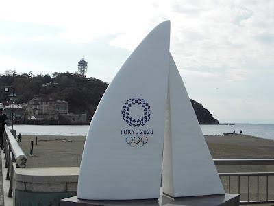 2020東京オリンピックモニュメント