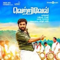 Vetrivel 2016 Tamil Songs Download