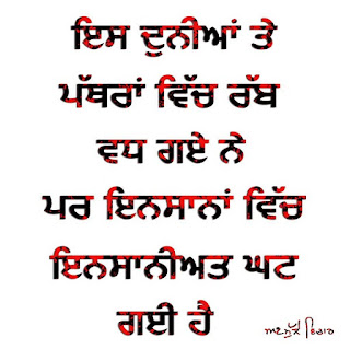 Motivational Status in Punjabi, Anmulle Vichar Quotes Thoughts Whatsapp