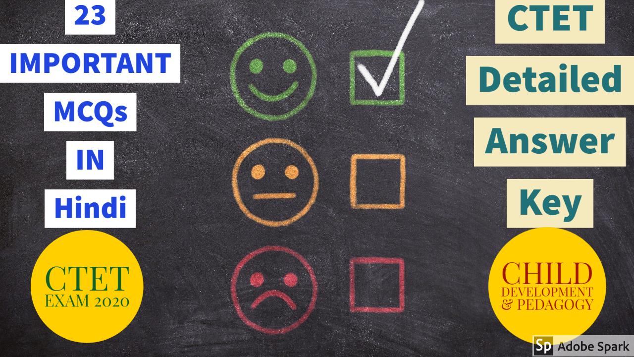 CTET Detailed Answer Key | CTET EXAM 2020 | Child Development & Pedagogy | 23 IMPORTANT MCQ IN Hindi