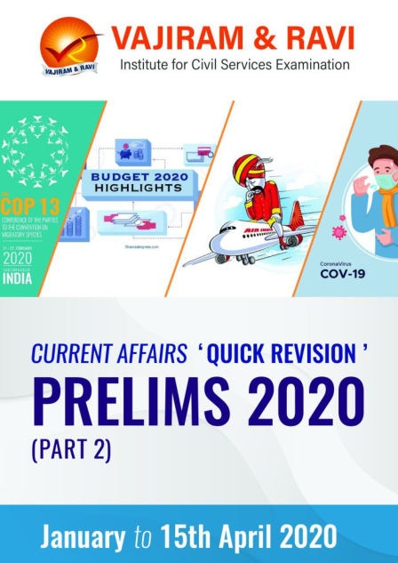 UPSC  Current Affairs Quick Revision Part 1-2: for UPSC Exams PDF