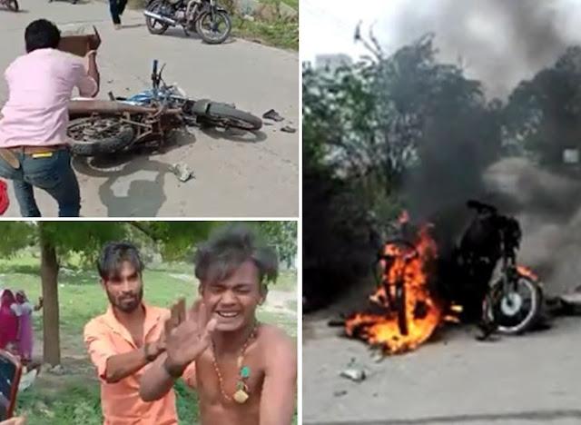 बकरा चोरी करने आए युवकों को भीड़ ने पीटा - newsonfloor.com
