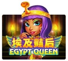 Egypt Queen Slot Online