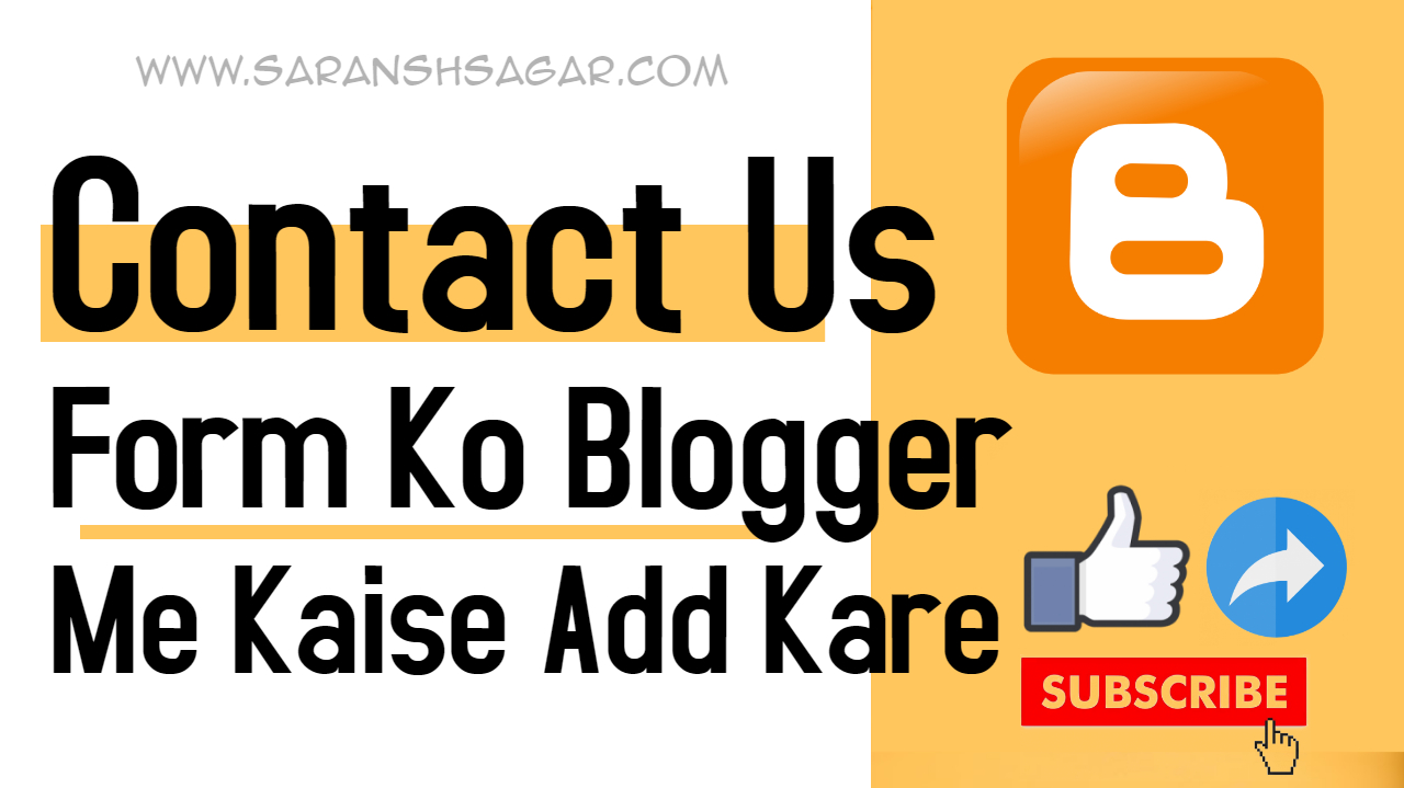 How To Make Contact Us Page In Blogger ? | Contact Us Form Ko Blogger Me Kaise Add Kare ??