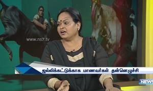 No matter which party supports Jallikattu, Govt should take action : Kala Master