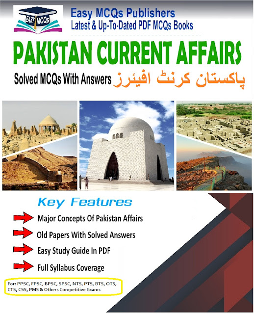 Solved Objective Type Question Answers Pakistan Current Affairs In PDF