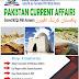 Pakistan Current Affairs MCQs In PDF