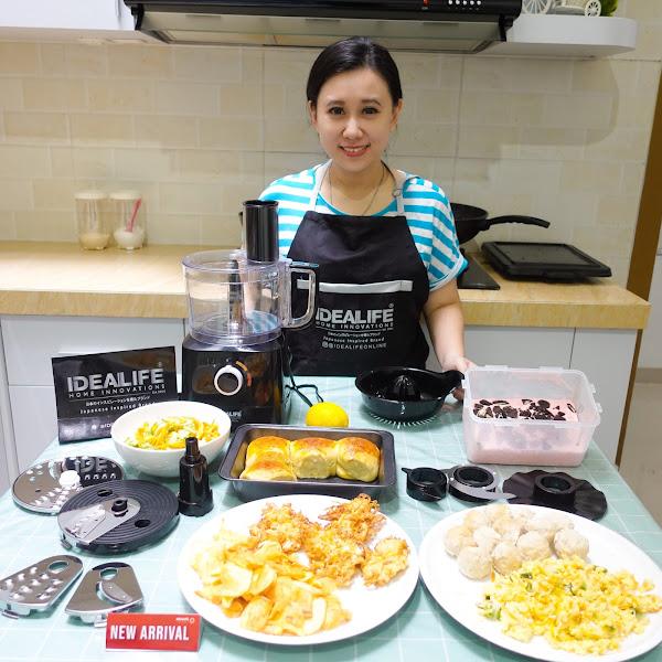 Review  Food Processor IDEALIFE - Electric Food Processor IL222