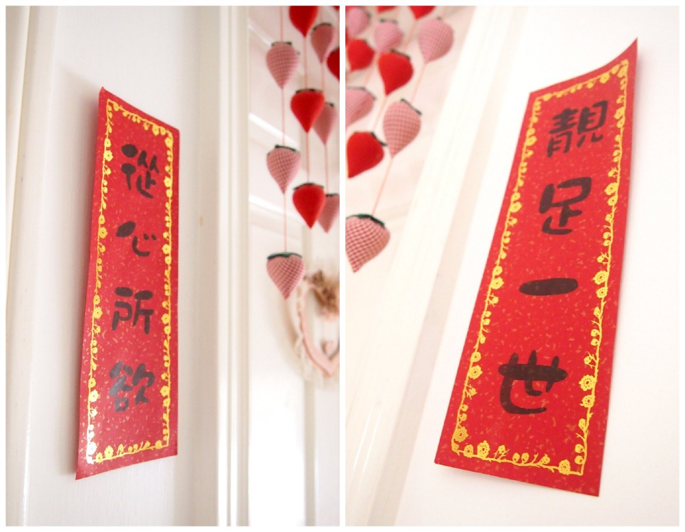 How to celebrate Chinese New Year - Simple Ways to Partake in this Festivity