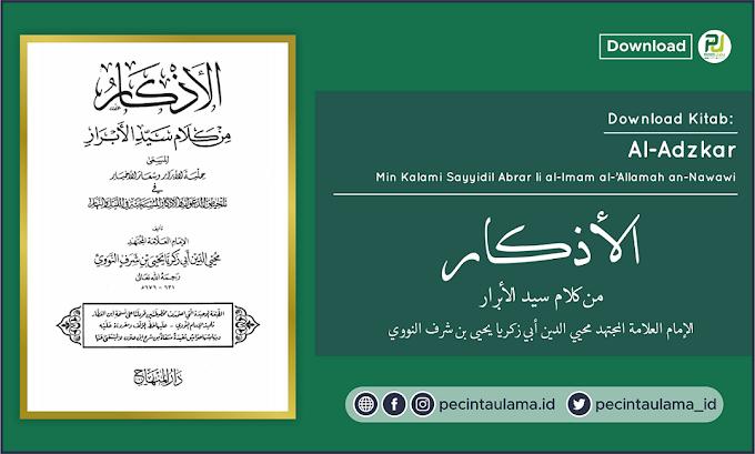 Download Kitab al-Adzkar an-Nawawiyah