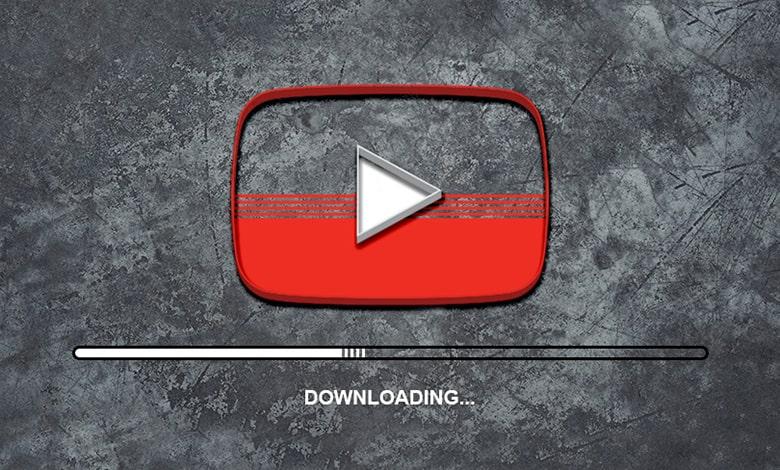 كيف يمكنني تنزيل مقطع فيديو من موقع يوتيوب؟