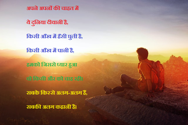https://www.nepalishayari.com/2020/04/new-love-motivational-and-heart.html