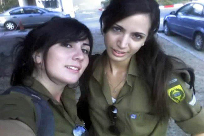 Israil Sexy Video