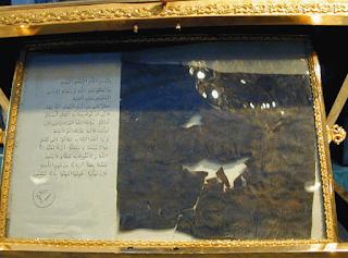 Surat Nabi Muhammad SAW kepada Musailamah Al-Kadzab