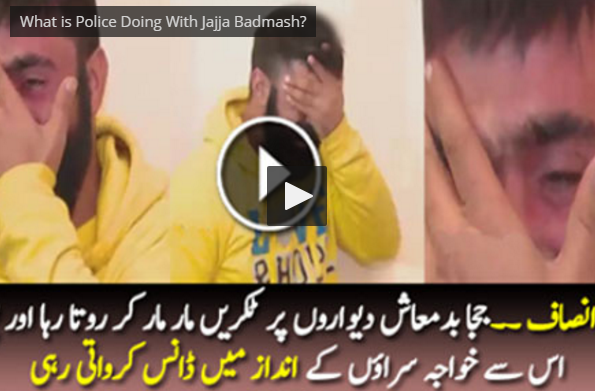What is Police Doing With Jajja Badmash? | Latest Videos