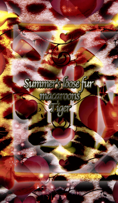 Summer's loose fur macaroons Tiger