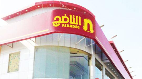 أسعار منيو و رقم عنوان فروع مطاعم الناضج Alnadeg