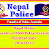 Transfer of 5684 Police Constable of Nepal Police