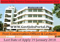 Assam Public Service Commission Recruitment 2018 – 187 Conservation Officer & Lecturer