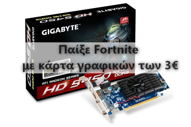 Κάρτα γραφικών των 3€ παίζει Fortnite