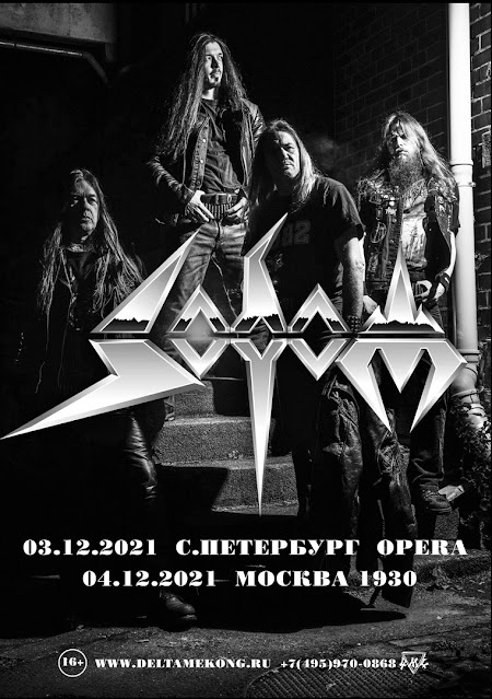 Sodom в России