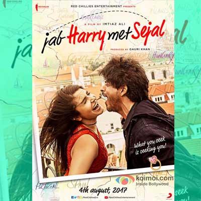 Radha Song Lyrics From Jab Harry Met Sejal