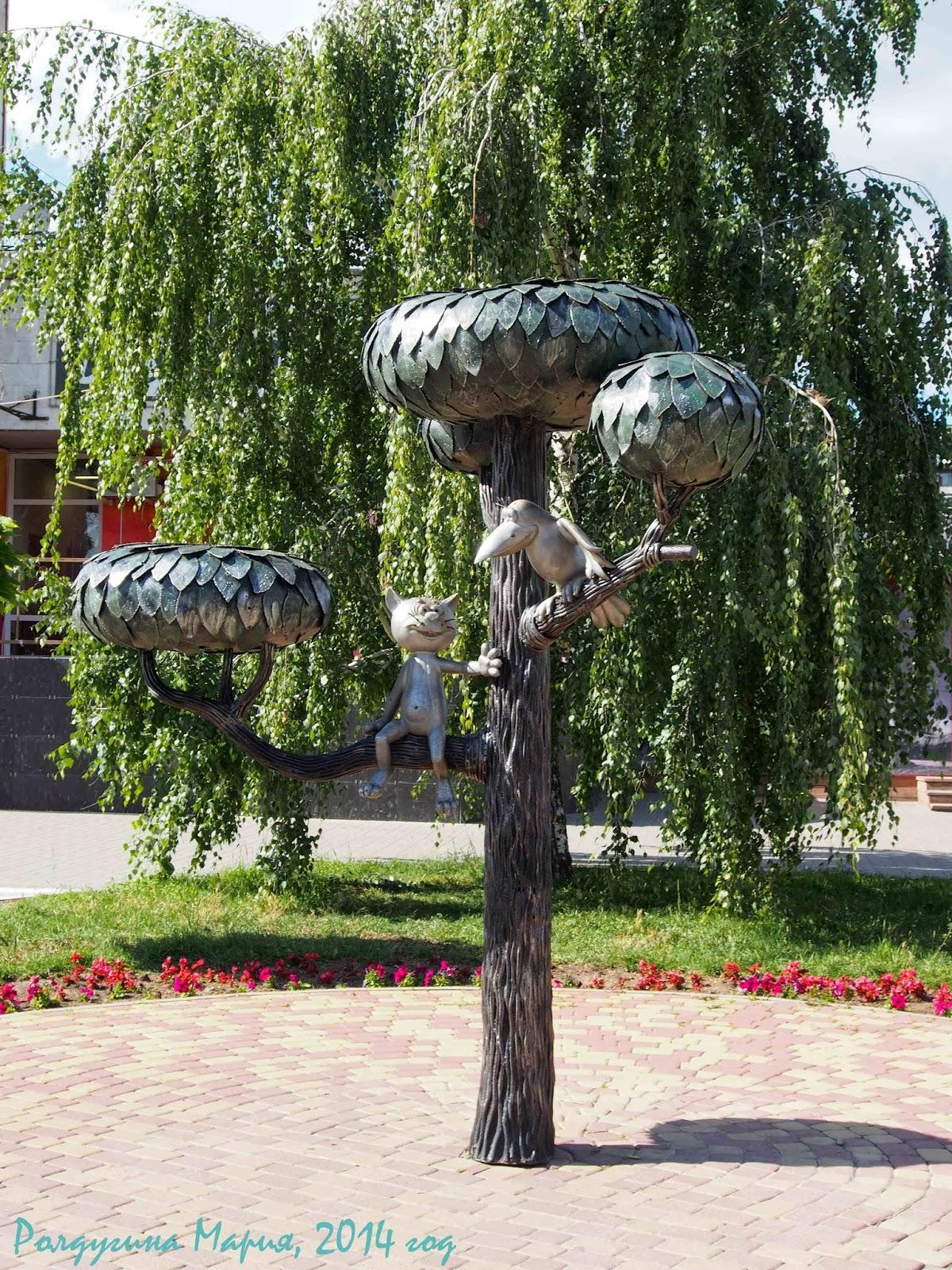 Лизюкова Воронеж