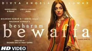 बेशरम बेवफ़ा Besharam Bewafa Hindi Lyrics – B Praak, Jaani,besharam bewaffa,besharam bewafa lyrics,besharam bewafa,besharam bewaffa lyrics,besharam bewaffa song,besharam bewafa song,besharam bewaffa song lyrics,besharam bewafa b praak,besharam bewaffa hindi lyrics,बेशरम बेवफा besharam bewaffa besharam bewafa nov2020 p praak,besharam bewafa lyrics b praak,besharam bewaffa status,besharam,besharam bewafa new song,besharam bewafa tu,besharam bewafa lyrics by b prakar,oh besharam oh behaya oh bewafa oh tera ki haal ae,bewafa behaya besharam