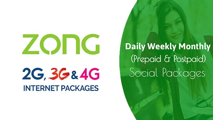 Zong Internet Packages 2020 | Zong Daily Weekly Monthly Internet Packages 2020