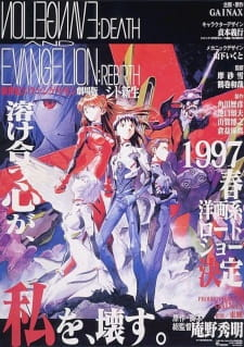 Neon Genesis Evangelion: Death & Rebirth MP4 Subtitle Indonesia