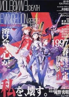 Neon Genesis Evangelion: Death & Rebirth MP4 Subtitle Indonesia